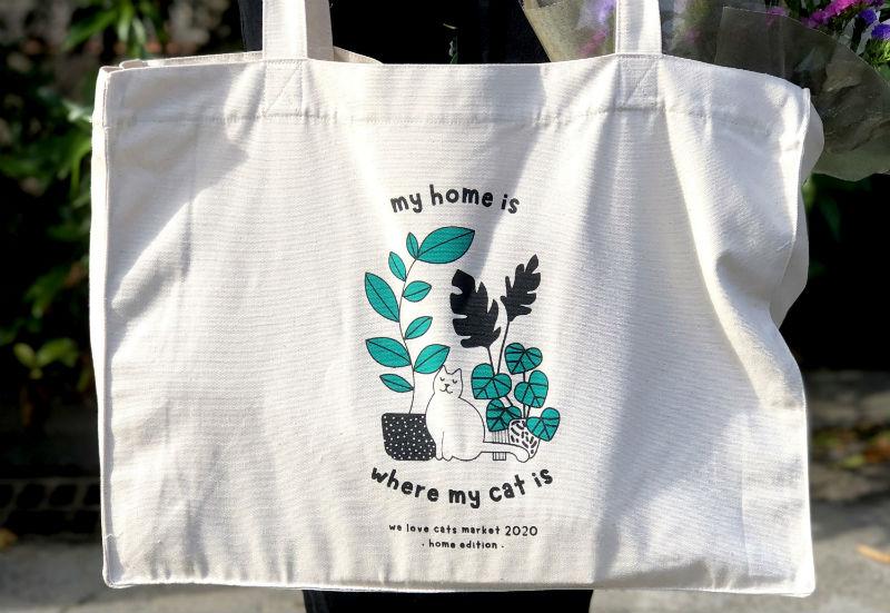 La 9a edició del We Love Cats Market la celebrem a casa